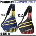 ジュニアスリングバッグ【hummel】ヒュンメル ●ジュニア バック 15SS(HFB8023)※57