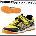 レジェンドフライJr.【hummel】ヒュンメル ● ジュニア ハンドボールシューズ 15SS(HJS6001-3090)*39