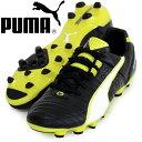 プーマ キング 2 HG【PUMA】プーマ ● サッカースパイク 15AW(103237-03)*64