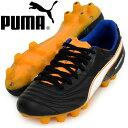 パラメヒコ ライト 15 HG JR【PUMA】プーマ ● ジュニアサッカースパイク 15FW(103542-04)*72