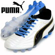 パラメヒコ ライト 15 HG JP【PUMA】プーマ ● サッカースパイク 15FW(103603-04)<※59>