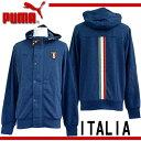 イタリア代表 FIGC アズーリジップスルーフーディー【PUMA】プーマ ●レプリカウェア 15FW(761800-03)*60