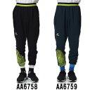 フットサル スウェット ロング SALパンツ【adidas】アディダス ● トレーニングウェア 15FW(ABQ36)*45