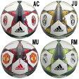 フィナーレ キャピターノ 5号【adidas】アディダス 5号球 レプリカ サッカーボール 15FW(AF5402)※20