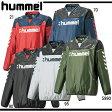 HPFC-裏付きハイブリッドピステ【hummel】ヒュンメル ● サッカーウエア 15AW(HAW4158)※41