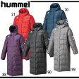 ロングダウンコート【hummel】ヒュンメル ●サッカーウエア 15AW(HAW8070)<※51>