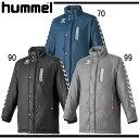 UT-中綿ハーフコート【hummel】ヒュンメル ● サッカーウエア 15AW(HAW8071)*53