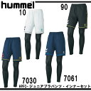 HPFC-ジュニアプラパンツ・インナーセット【hummel】ヒュンメル ジュニアサッカー プラクティスパンツ ピステ 15AW(HJP2042)※52
