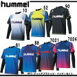 HPFC-ジュニアプラシャツ・インナーセット【hummel】ヒュンメル ●ジュニアサッカー プラクティスシャツー ピステ 15AW(HJP7092)※52