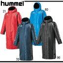 ジュニアロングボアコート【hummel】ヒュンメル ● サッカーウエア 15AW(HJW8069)*61