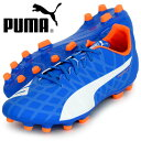 エヴォスピード 5.4 HG【PUMA】プーマ ● サッカースパイク 15FW(103280-03)*60