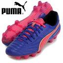 パラメヒコ ライト 15 HG【PUMA】プーマ ● サッカースパイク 15FW(103545-03)※68