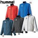ウインドブレーカージャケット【hummel】ヒュンメル サッカーウエア 15AW(HAW2054)*23