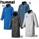 ロングボアコート【hummel】ヒュンメル サッカーウエア 15AW(HAW8073)<発送に2〜5日掛かる場合が御座います。>*25
