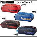 シューズケース【hummel】ヒュンメル ●シューズケース 15AW(HFB7032)※53