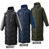 SHADOW ロング パデッドコート【adidas】アディダス ● ロングコート 防寒 ベンチコート15FW(LOU01)*53