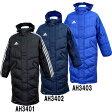 KIDS SHADOW ロング パデッドコート【adidas】アディダス ● ジュニア ロングコート 防寒 ベンチコート15FW(LOU02)<※50>