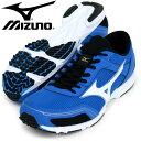 エキデンスピリット 2【MIZUNO】●ミズノ マラソンシューズ 駅伝シューズ 陸上 15AW(U1GD153001)※45
