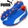 エヴォスピード 4.4 HG JR【PUMA】プーマ ● ジュニアサッカースパイク 15FW(103276-03)※60