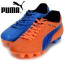 パラメヒコ ライト 15 トリックス HG JP【PUMA】プーマ ● サッカースパイク 15FW(103861-02)H2H ※67