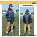 ハーフコート【MIZUNO】ミズノ コート ジャケット 防寒(32JEE02114)※34