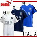 イタリア代表 FIGC カジュアルパフォーマ【PUMA】プーマ レプリカウェア 15FW(748856)*20