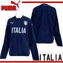 イタリア代表 FIGC カジュアルパフォーマンスクルースウェット【PUMA】プーマ レプリカウェア 15FW(748858)*20