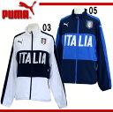 イタリア代表 FIGC ウーブンジャケット【PUMA】プーマ レプリカウェア 15FW(749394)*20
