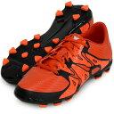 エックス15.3 HG J【adidas】アディダス ● ジュニアサッカースパイク 15FW A&X-JS(B26995)※57