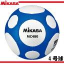 【5月28日10:00~31日9:59 全商品po5倍】サッカーボール 4号球【Mikasa】ミカサ サッカーボール15FW(C480-wb)*20