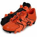 エックス15.1−ジャパン HG LE【adidas】アディダス ● サッカースパイク 15FW A&X-S(S83026)※51