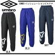 COMBOインシュレーションピステP【umbro】アンブロ ● ピステ パンツ 15AW(UBA4533P)※50