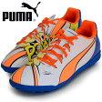 エヴォパワー 4.2 POP TT【PUMA】プーマ ● サッカー トレーニングシューズ 15AW(103651-01)※40