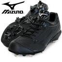 クロスアシストCQ【MIZUNO】 ミズノ 野球 金具(埋め込み式) スパイク 16SS(11GM166000)<※20>