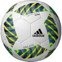 エレホタ フットサル【adidas】アディダス フットサルボール3号球(AFF3100)*20