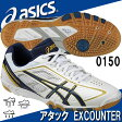 アタック EXCOUNTER【asics】アシックス 卓球シューズ 15SS(TPA327-0150)※29