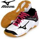 ライトニングスター Z JNR【MIZUNO】ミズノ バレーボールシューズ 16SS(V1GD150363)※22