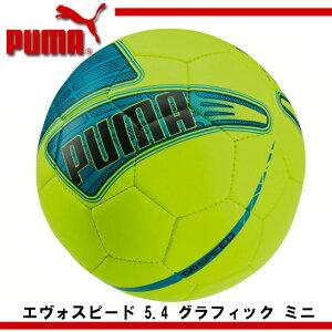 エヴォスピード グラフィック サッカーミニボール