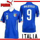 イタリア代表 ホーム 半袖レプリカユニフォーム 9 バロテッリ【PUMA】プーマ ● サッカー レプ
