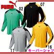 キーパーシャツ【PUMA】プーマ ● サッカー キーパーシャツ(862206)※72