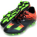 メッシ15.1 J【adidas】アディダス ● サッカー ジュニアスパイク 16SS(AF4656)*48