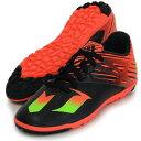 メッシ15.3 TF J【adidas】アディダス ● ジュニア トレーニングシューズ ターフコート用16SS(AF4669)※50