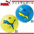 ビッグキャット ファン フットボール サラ J 3号球・4号球【PUMA】プーマ フットサルボール 16SS(081793-22/23)※20