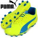エヴォスピード 1.4 HG【PUMA】プーマ ● サッカースパイク 16SS(103265-04)*66