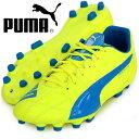 エヴォスピード 3.4 LTH HG【PUMA】プーマ ● サッカースパイク 16SS(103268-04)※42