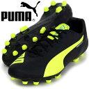 エヴォスピード 4.4 HG【PUMA】プーマ ● サッカースパイク 16SS(103271-05)※43
