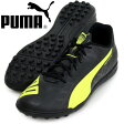 エヴォスピード 5.4 TT【PUMA】プーマ ● サッカー トレーニングシューズ 16SS(103283-05)※43