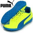 エヴォスピード 5.4 TT JR【PUMA】プーマ ● ジュニア サッカー トレーニングシューズ 16SS(103296-04)※44