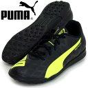 エヴォスピード 5.4 TT JR【PUMA】プーマ ● ジュニア サッカー トレーニングシューズ 16SS(103296-05)※44