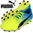 エヴォパワー 3.3 HG【PUMA】プーマ ● サッカース...
